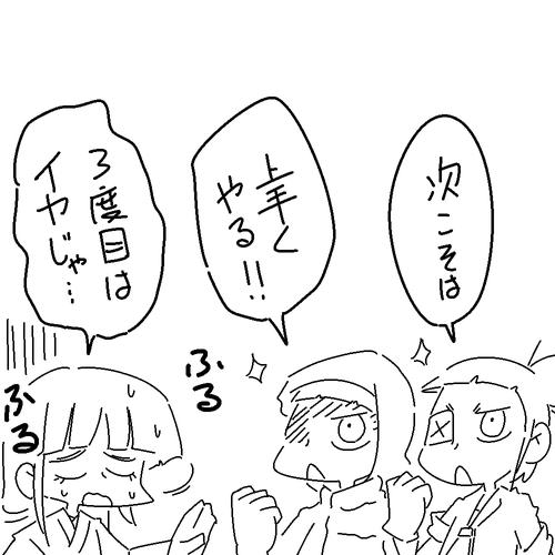 らくがき13