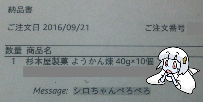 DSC_005000.jpg