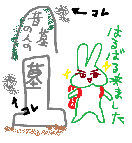 ytuii_20161001160931076.png