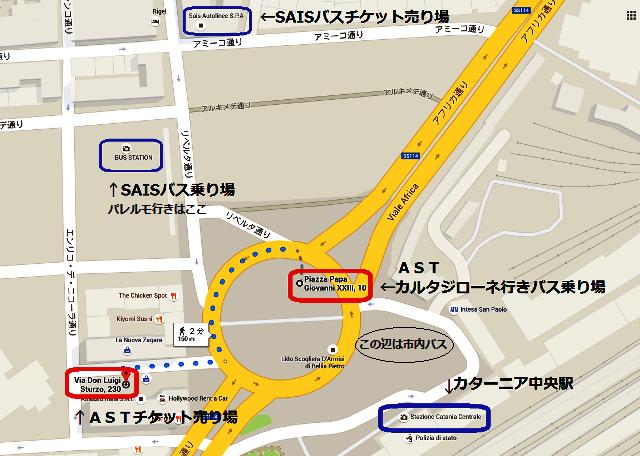 カターニア中央駅前バス乗り場