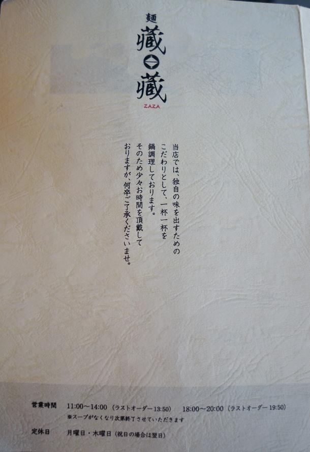 DSC01588.jpg