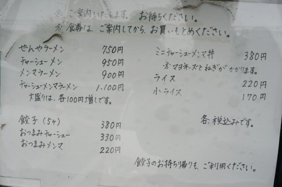DSC02825.jpg