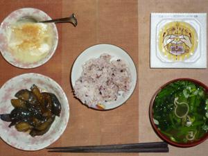 胚芽押麦入り五穀米,納豆,茄子のピリ辛炒め,ほうれん草とワカメのおみそ汁,甜菜糖入りヨーグルト