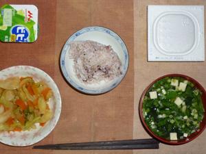 胚芽押麦入り五穀米,納豆,野菜の蒸し炒め,ほうれん草と分葱のおみそ汁,ヨーグルト