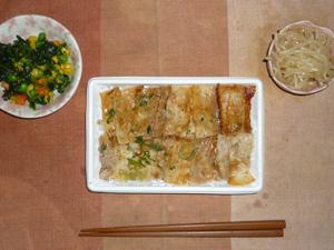 豚カルビ弁当,ほうれん草とミックスベジタブルのソテー,もやしのわさび醤油和え,