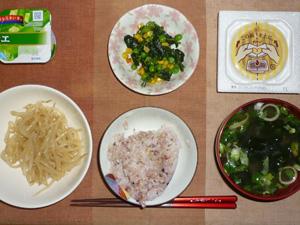 胚芽押麦入り五穀米,納豆,ほうれん草とミックスベジタブルのソテー,もやしのわさび醤油和え,ほうれん草とワカメのお味噌汁,ヨーグルト