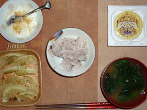 胚芽押麦入り五穀米,玉葱のオーブン焼き,納豆,ほうれん草とワカメと分葱のおみそ汁,ヨーグルト