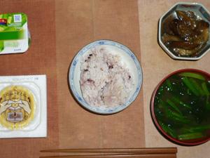 胚芽押麦五穀米,納豆,茄子のみぞれ煮,ほうれん草とワカメのおみそ汁,ヨーグルト