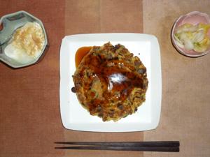 ネギ焼き,白菜の漬物,甜菜糖入りヨーグルト