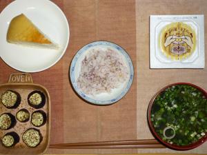 胚芽押麦入り五穀米,納豆,茄子のオーブン焼き,ほうれん草と分葱のおみそ汁,ミルクレープ