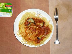 茄子のミートソーススパゲッティ,ヨーグルト