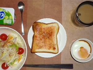 イチゴジャムトースト,サラダ(キャベツ、レタス、大根、トマト),目玉焼き,ヨーグルト,コーヒー
