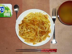 ボロネーゼフィットチーネ,ワカメのおみそ汁,ヨーグルト