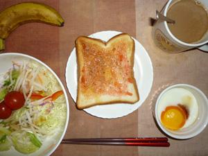 イチゴジャムトースト,サラダ(キャベツ、レタス、大根、トマト)青紫蘇・オリーブオイル,目玉焼き,バナナ,コーヒー