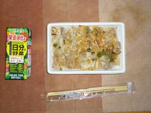 塩豚カルビ弁当(麦飯),野菜ジュース