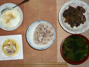 胚芽押麦入り五穀米,納豆,茄子と玉葱の肉味噌炒め,ほうれん草のおみそ汁,甜菜糖入りヨーグルト