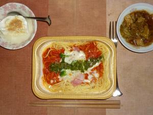 スパゲッティバジルトマトソース,肉野菜炒め,甜菜糖入りヨーグルト
