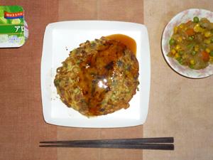 ネギ焼き,玉葱とミックスベジタブルのソテー,ヨーグルト