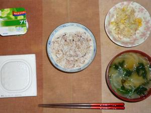 胚芽押麦入り五穀米,納豆,コールスロー,玉葱とほうれん草のおみそ汁,ヨーグルト