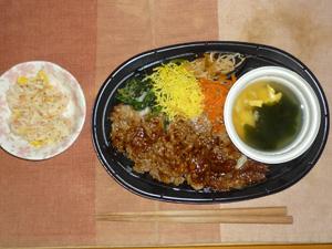 牛カルビ焼肉定食(玉子わかめスープ付),コールスロー