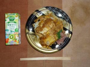 カツ丼(ミニサイズ),野菜ジュース