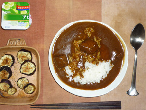 チキンカレーライス(マンナンライス),茄子のオーブン焼き,ヨーグルト