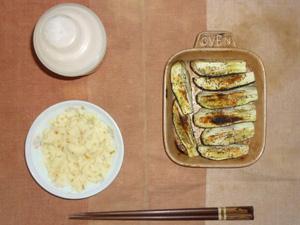 ダイエットプロテイン,フライドオニオン入りマッシュポテト,茄子のオーブン焼き