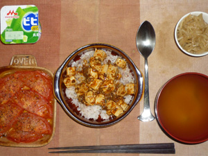 麻婆豆腐丼,トマトのオーブン焼き,もやしのニンニク醤油炒め,ワカメのおみそ汁,ヨーグルト