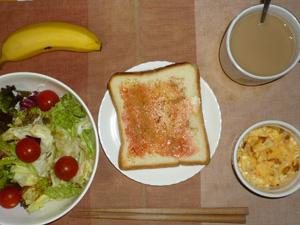 イチゴジャムトースト,サラダ(キャベツ、レタス、トマト)おろし醤油・オリーブオイル,フライドオニオン入りスクランブルエッグ,バナナ,コーヒー