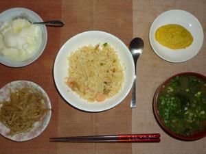エビピラフ,もやしのニンニク醤油炒め,プチオムライス,分葱のおみそ汁,オリゴ糖入りヨーグルト