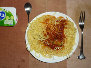 茄子とミートソースのスパゲッティ,ヨーグルト