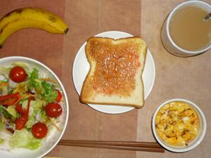 イチゴジャムトースト,サラダ(キャベツ、レタス、パプリカ、トマト)おろし醤油・オリーブオイル,フライドオニオン入りスクランブルエッグ,バナナ,コーヒー