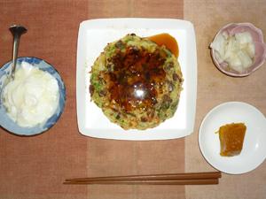 ネギ焼き,カボチャの煮物,白菜の漬物,オリゴ糖入りヨーグルト