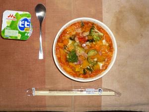 緑黄色野菜のグラタン,ヨーグルト