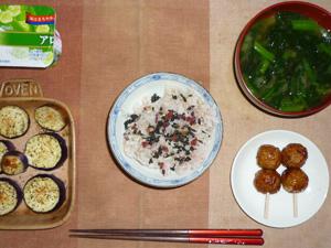 胚芽押麦入り五穀米,胡麻塩,鶏つくね×2,茄子のオーブン焼き,ほうれん草とワカメのおみそ汁,ヨーグルト