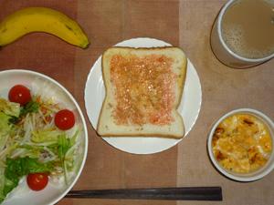 イチゴジャムトースト,サラダ(キャベツ、レタス、大根、トマト)おろし醤油・オリーブオイル,バナナ,コーヒー