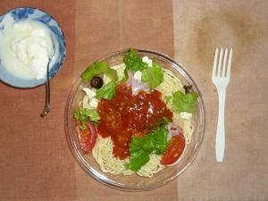 トマトと生ハムの冷製パスタ,オリゴ糖入りヨーグルト