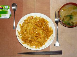 ボロネーゼタリアテッレ,玉葱とほうれん草のおみそ汁,ヨーグルト
