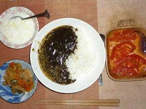 カレーライス,肉野菜炒め,トマトのオーブン焼き,オリゴ糖入りヨーグルト