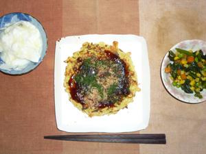 海鮮お好み焼き,ほうれん草とミックスベジタブルのソテー,オリゴ糖入りヨーグルト