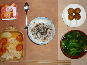 胚芽押麦入り五穀米,胡麻塩,鶏つくね×2,トマトと玉葱のオーブン焼き,ほうれん草のおみそ汁,ヨーグルト