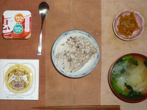 胚芽押麦入り五穀米,納豆,キンピラゴボウ,玉葱とほうれん草とワカメのおみそ汁,ヨーグルト
