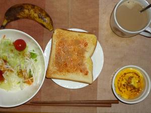 イチゴジャムトースト,サラダ(キャベツ、レタス、トマト)おろし醤油・オリーブオイル,スパニッシュオムレツ風,バナナ,コーヒー