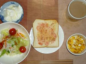 イチゴジャムトースト,サラダ(キャベツ、大根、レタス、トマト)おろし醤油・オリーブオイル,フライドオニオン入りスクランブルエッグ,オリゴ糖入りヨーグルト