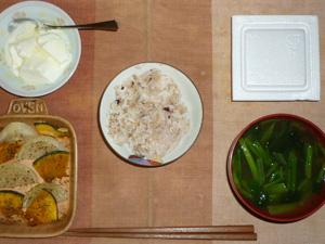 胚芽押麦入り五穀米,納豆,カボチャと玉葱のオーブン焼き,ほうれん草とワカメのおみそ汁,オリゴ糖入りヨーグルト