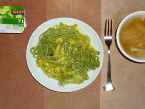 ほうれん草のカルボナーラ・フィットチーネ,トマトスープ,ヨーグルト
