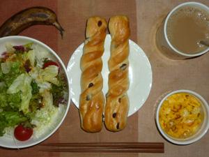 レーズンスティック×2,サラダ(キャベツ、レタス、玉葱、トマト)おろし醤油・オリーブオイル,フライドオニオン入りスクランブルエッグ,バナナ,コーヒー