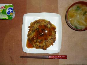 ネギ焼き,玉葱、ほうれん草とワカメのおみそ汁,ヨーグルト