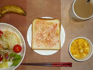 イチゴジャムトースト,サラダ(キャベツ、レタス、大根、トマト)おろし醤油・オリーブオイル,フライドオニオン入りスクランブルエッグ,バナナ