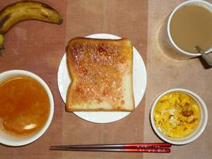 イチゴジャムトースト,トマトスープ,フライドオニオン入りスクランブルエッグ,バナナ,コーヒー